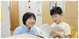 児童発達支援ふわり本町