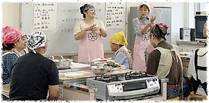 大村地域生活支援センター